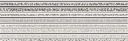 MIRROR GREY INSERTO LINES 25X75 - фото 48098