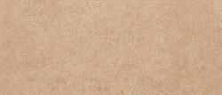 SG204600R Фудзи коричневый обрезной