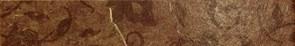 Сицилия Коричневый Фашиа Листья 7,2x45