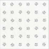 FCB G31 BRAND WHITE, 31,6x31,6