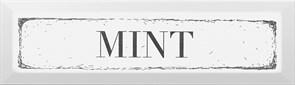 NT\B38\2882 Декор Mint чёрный