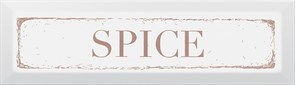 NT\C39\2882 Декор Spice карамель