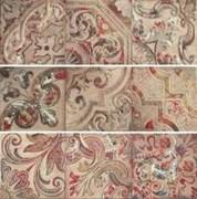Baru Conjunto Habu Beige Комплект декоров из 3 плиток