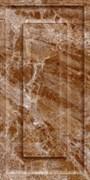 Бельведер Декор 10-21-15-410 50х25 (Обьем. декор. массив)