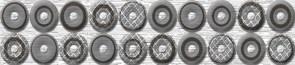 Шелк серый /53-03-06-038-0/ /66-02-02-38/ Бордюр 25х5,5 Нефрит-керамика купить