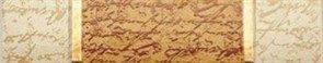 Верди бордюр горизонтальный (2) 1502-0497  5х25