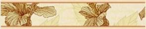 Каркаде бордюр бежевый 1502-0565 5х25