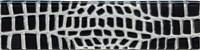 Агама Бордюр ШБ арка 20х5 (стекло, новый)