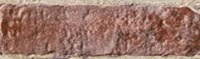 London Плитка настенная 8,6x26,2
