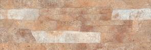 Pietra Gold Плитка настенная 15х45