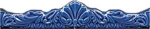 Moldura Classica Azul Antic Бордюр (из 2-х пл.) 8х40