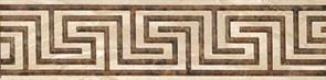 Бордюр Cenefa Jordan Beige 12,5x50