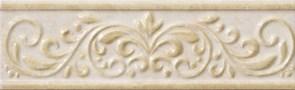 Elite White Listello Natura 7.5x25