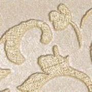 Vesta Beige Bottone Leaf Lappato 7.2x7.2