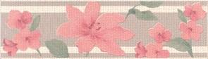 MLD\B37\8230 Бордюр Сэвилл