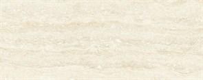 Caliza Latte 20.1x50.5