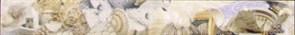 Бордюр Caliza beige mare 6.2x50.5