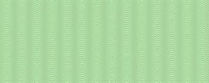 Variete Verde 20.1x50.5