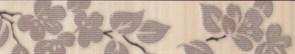 Бордюр Цветы на светлом 25x4.8 коричневый
