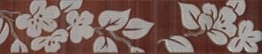 Бордюр Цветы на темном 25x4.8 коричневый