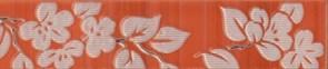 Бордюр Цветы на темном 25x4.8 терракотовый