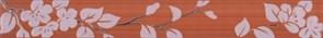 Бордюр Цветы на темном 40x4.8 терракотовый