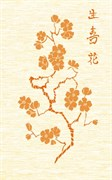 Декор Сакура желтый 25x40