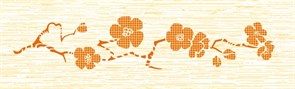 Бордюр Сакура желтый 7.5x25