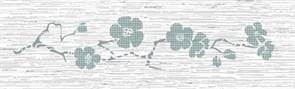 Бордюр Сакура серый 7.5x25