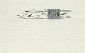 Декор Piano 2 серый 250x400