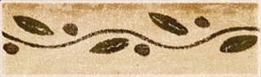 A1913\1221 Бордюр Прованс