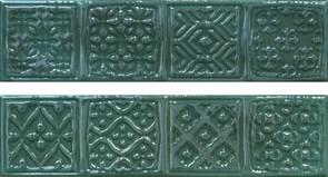 Comp. Rodia Emerald (комплект 2 пл.)