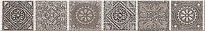 Бордюр Grazia Mocca Nefertiti 6,2х40,5