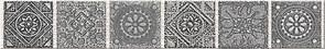 Бордюр Grazia Grey Nefertiti 6,2х40,5