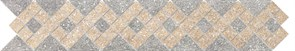 DP158\002 Бордюр Перевал мозаичный