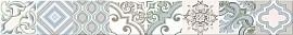 Бордюр Nuvola Selena 50,5x6,2