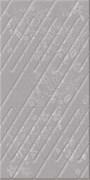 Плитка настенная Illusio Grey 31,5*63