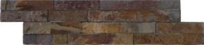 Brick Soft 40 Nepal